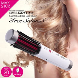 The Professional Brilliant Hair Free Salon-S